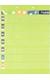 お薬カレンダー無料配布
